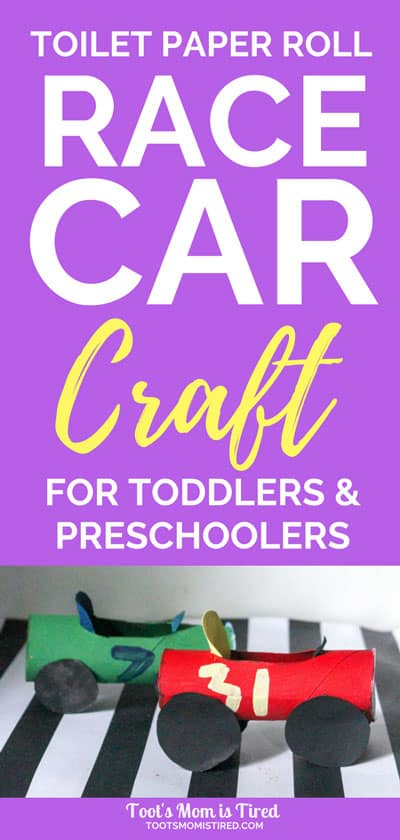 Toilet Paper Roll Race Car Craft for Toddlers and Preschoolers | Paper towel roll crafts for kids, make a race car. #kidscrafts #crafts #toddlercrafts #preschoolcrafts #preschool #toddlers
