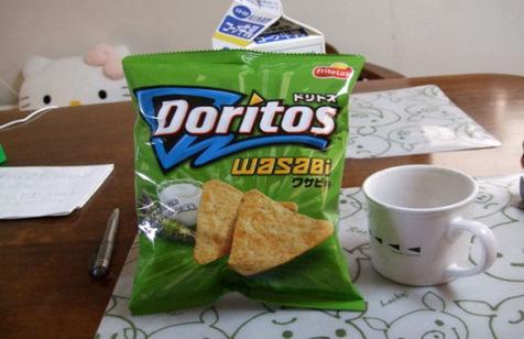 Top Top 10 Weird Flavors of Doritos