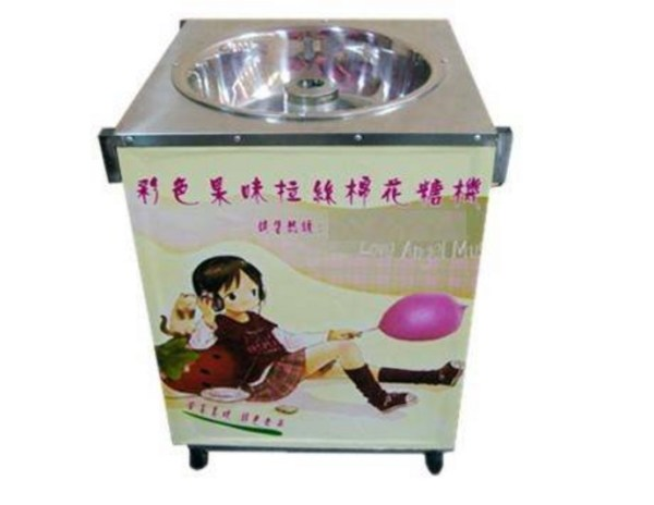 Gas Powered Candy Floss Machine