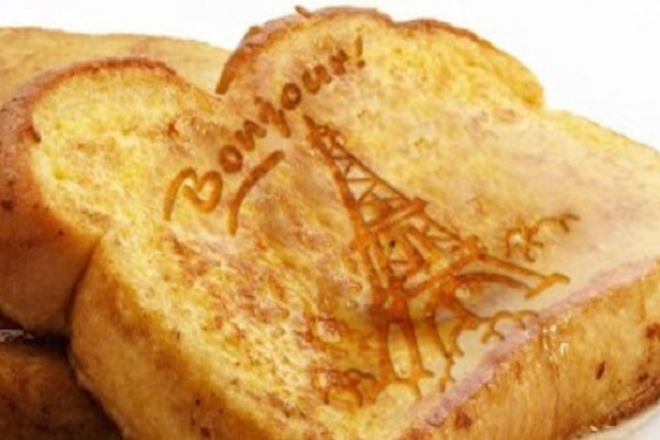 Top 10 Novelty, Amazing and Unusual Bread Stampers