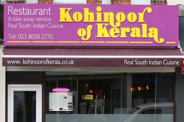 Kohinoor of Kerala, Portswood Rd, Southampton