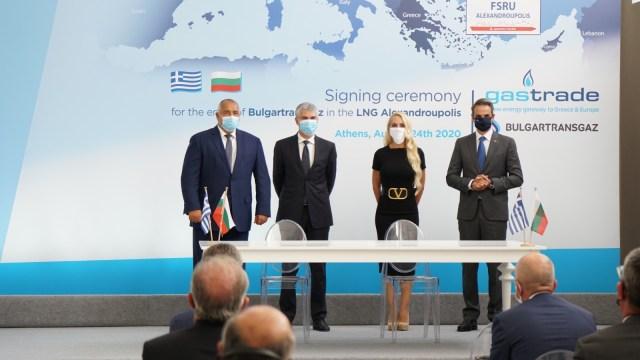 Abkommen zum LNG-Terminal in Athen