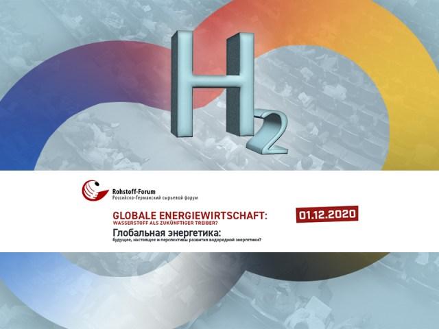 Kooperationen für Wasserstofftechnologien gefragt