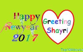 Top 10 Happy New Year Greeting Shayri 2017