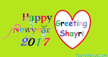 TOP 10 HAPPY NEW YEAR GREETING SHAYRI