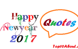 Top 10 Happy New Year Quotes 2017