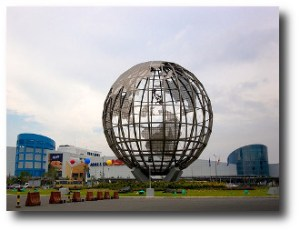 10. Mall of Asia