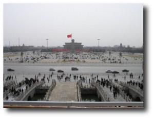 2. Tiananmen Square