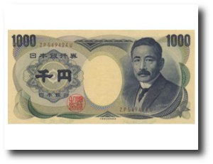 3. Yen japones