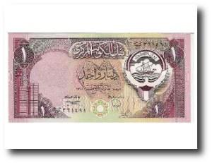 7. Dinar