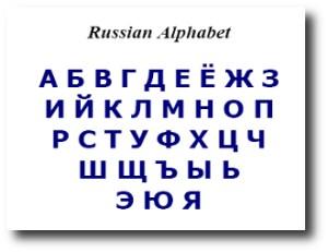 9. Ruso