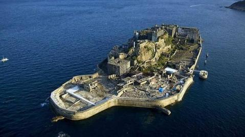 La isla Hashima