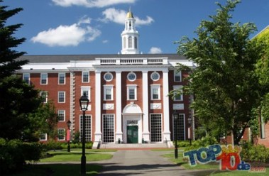 Universidad de Harvard