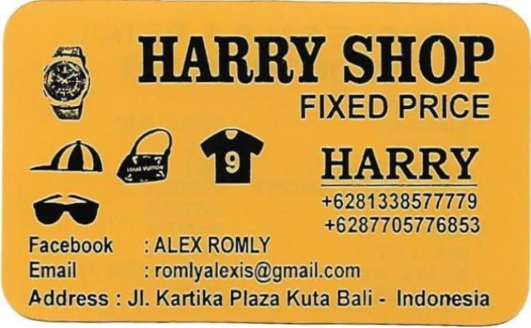 Harry Shop