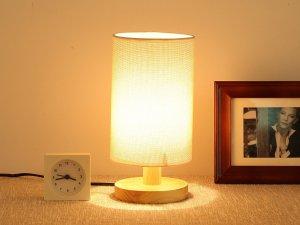 9. Wood Table Lamp Desk Lamp