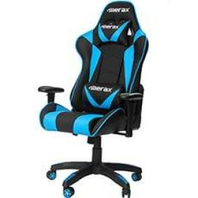 Merax gaming chair review