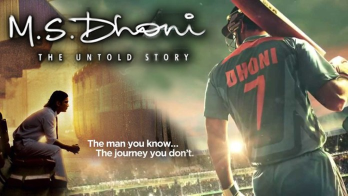 Amazing Star cast of M.S Dhoni,The untold story.