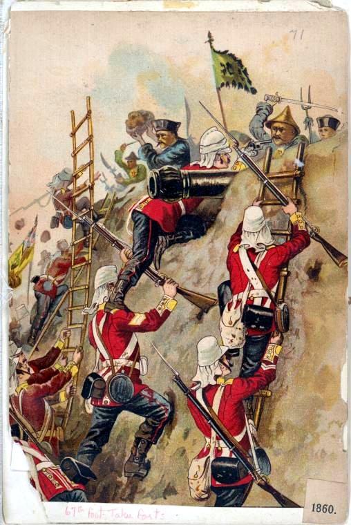 Bρετανικά στρατεύματα καταλαμβάνουν Κινεζικό φρούριο (1860)
