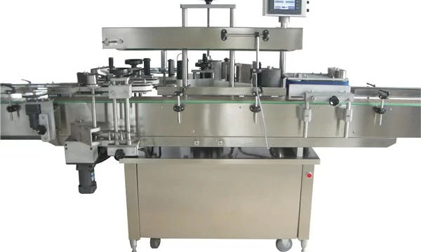 Automatic Sticker Test Tube Labeling Machine Manufacturer