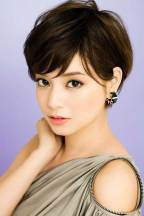 Cute Asian Short Hair