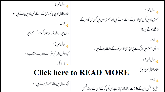 Top 24 Questions and Answers FAQ about AIOU University Islamabad