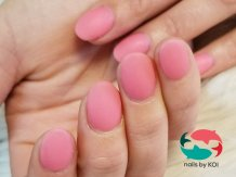 Simple sns dip powder on natural nails with gel matte top coat.