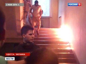 Украинская Рада получила доказательства, что люди в Доме ...