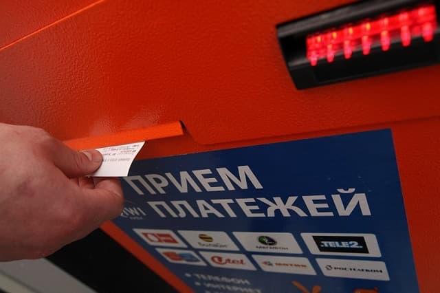 Төлем терминалы арқылы мобильді қолма-қол ақшаны толтыру