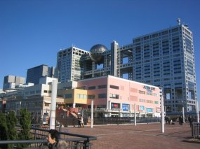 The Aqua CIty shopping center at Odaiba, with the Fuji TV building behind it