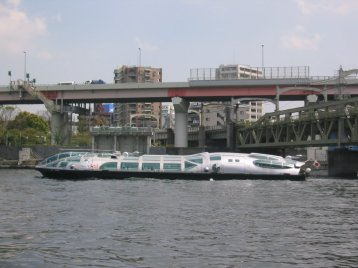 If you're lucky the Himiko water taxi, with its unususal design, will be available to take you down the Sumida River