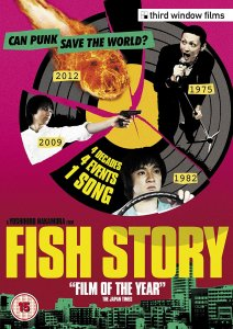 Fish Story movie poster