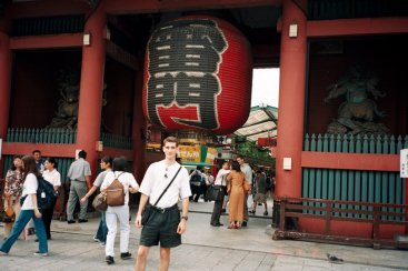 Mike at the Hozomon Gate