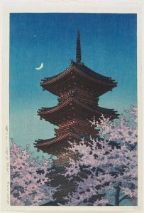 Exhibition of the Month: Japanese Prints