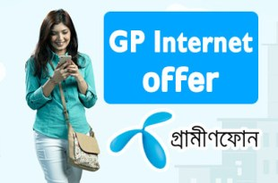 GP-Offer-Internet-best-offer