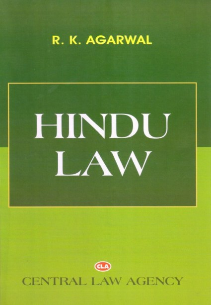 HINDU LAW by R.K. Agarwal