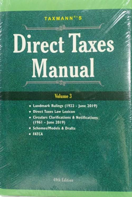 Taxmann's Direct Taxes Manual 49th Edition july-2019