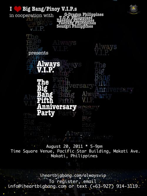 Always VIP: The Big Bang 5th Anniversary Party