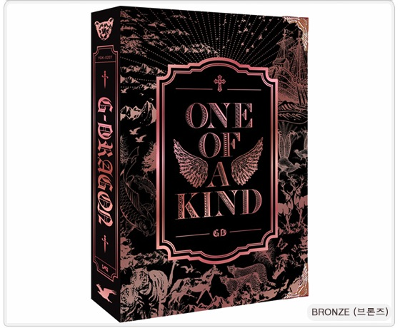 "G-Dragon ""One of a Kind"" Mini-Album - Bronze"