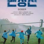 """Big Bang - MADE Series """"D"""" - Sober"""