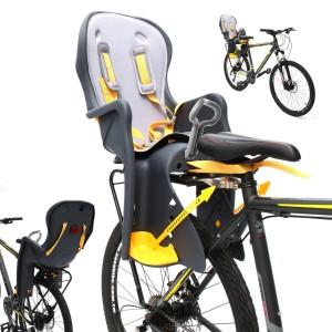 Cycling Deal Kids Rear Bike Carrier