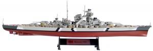 Bismarck 1941 - 11000 Ship Model (Amercom ST-1)
