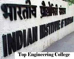 Top Engineering College Ranking In Kochi