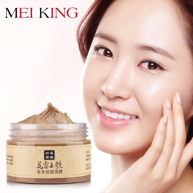 MEIKING Face Mask Skin Care Whitening Acne Treatment Remove Blackhead Acne Facial Masks sleep Cleaning Moisturizing Type 120g