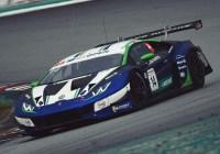 Sieg für Norbert Siedler/Mikael Grenier im Lamborghini Huracán GT3 © Emil Frey Racing