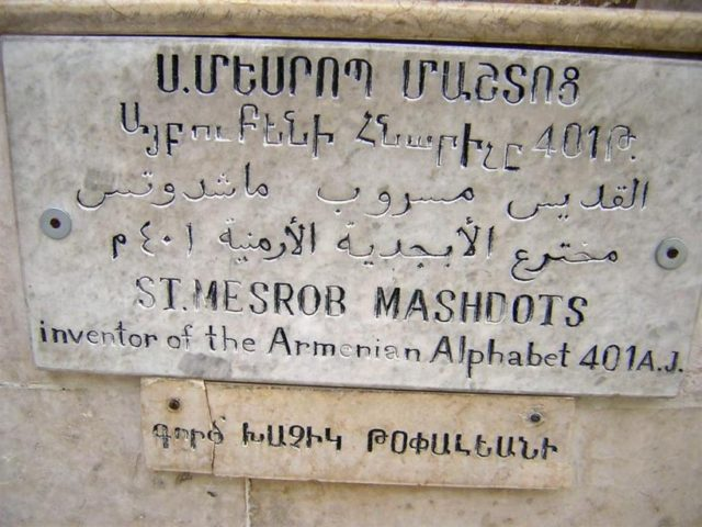 armenian-bible