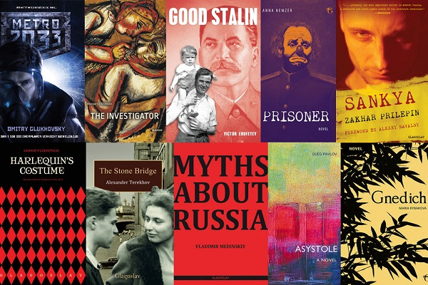 5. Russian Literature