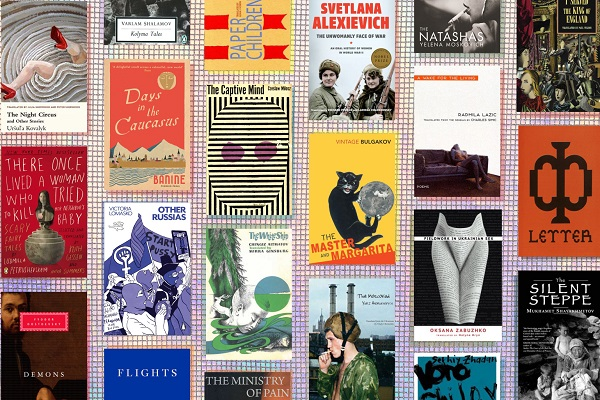 8. European Literature