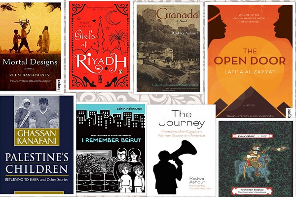 9. Arabic Literature
