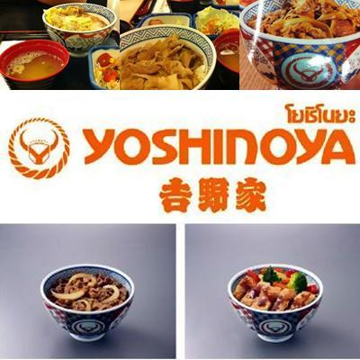 Yoshinoyapage ข้าวหน้าญี่ปุ่นสูตรต้นตำรับ
