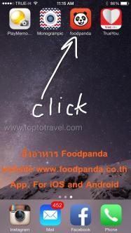 Foodpanda App-3